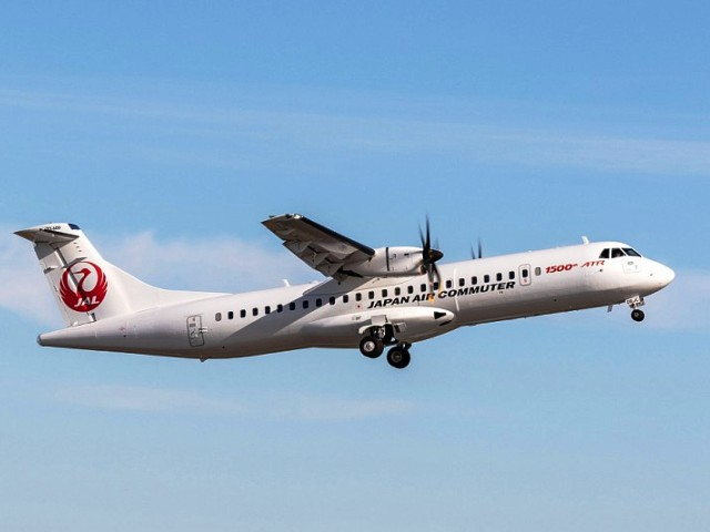 Investment Aircraft ATR72